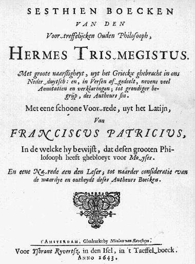 Corpus_Hermeticum_1643